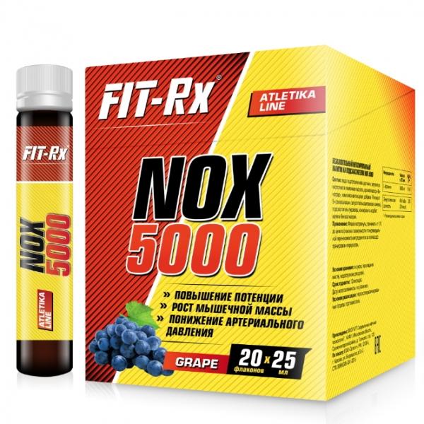 NOX 5000